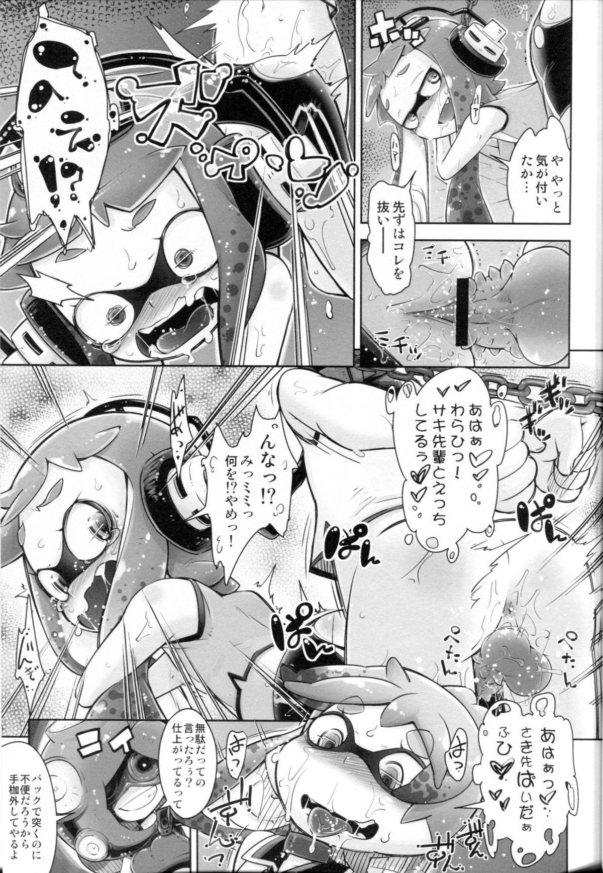 Takoashi Shokushu to Ikabara Musume 12
