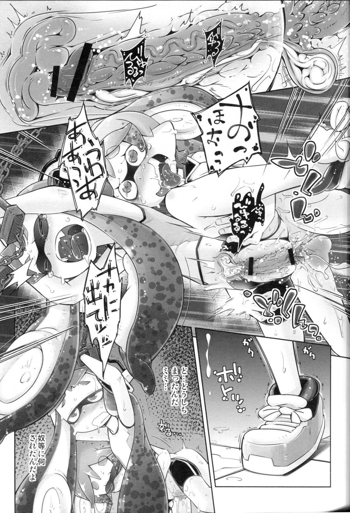 Takoashi Shokushu to Ikabara Musume 14