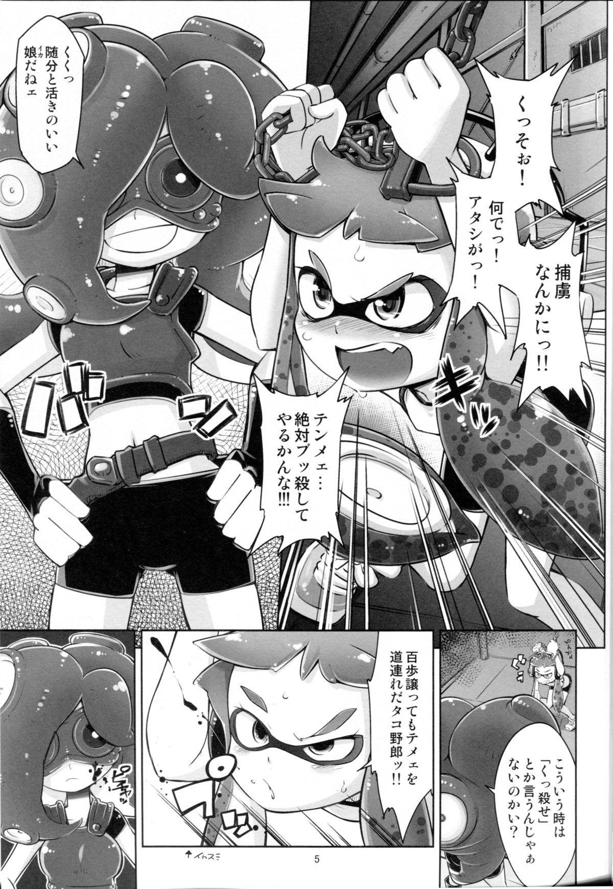 Takoashi Shokushu to Ikabara Musume 4