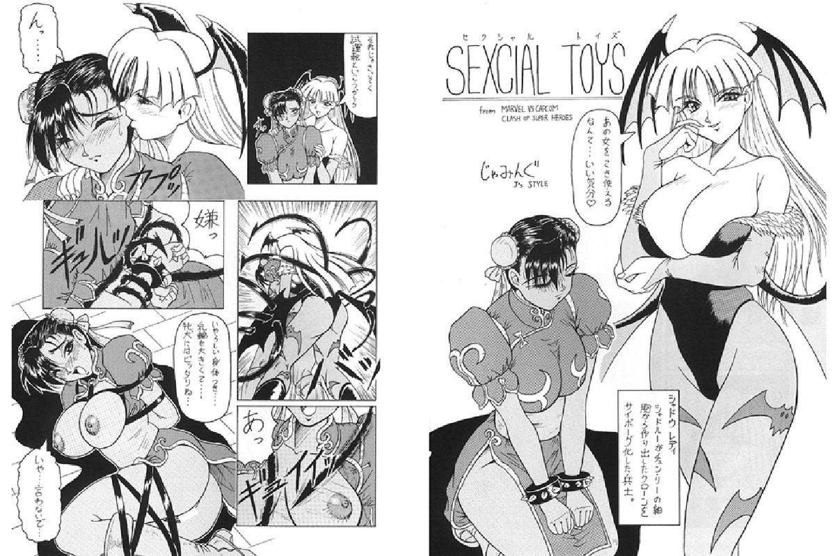 Street Fighter Monogatari 9