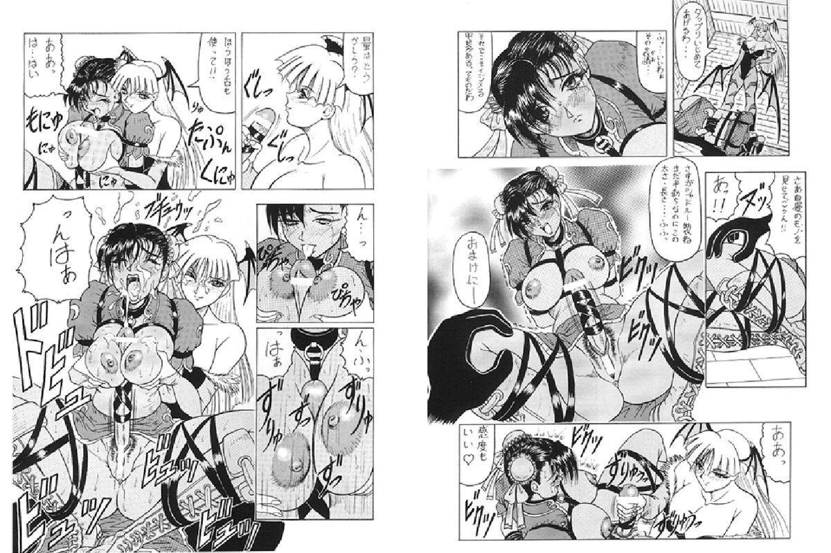 Street Fighter Monogatari 10