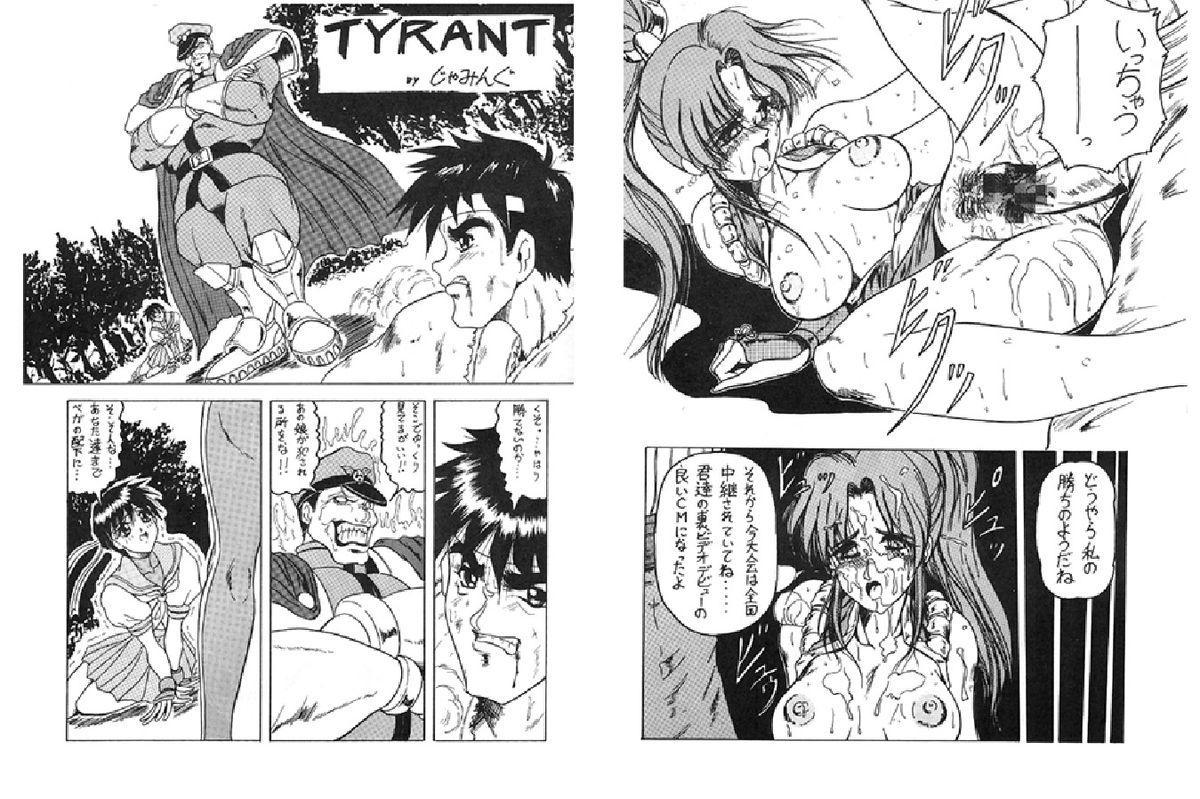 Street Fighter Monogatari 4