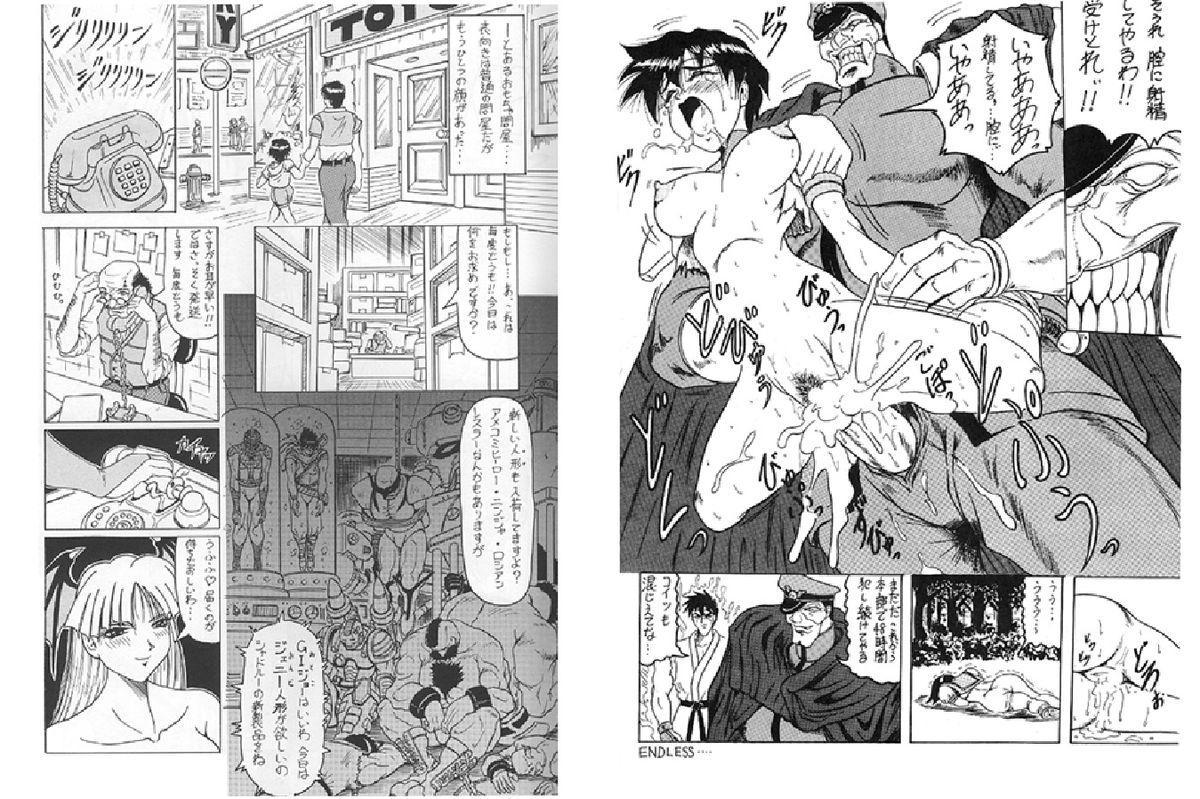 Street Fighter Monogatari 8