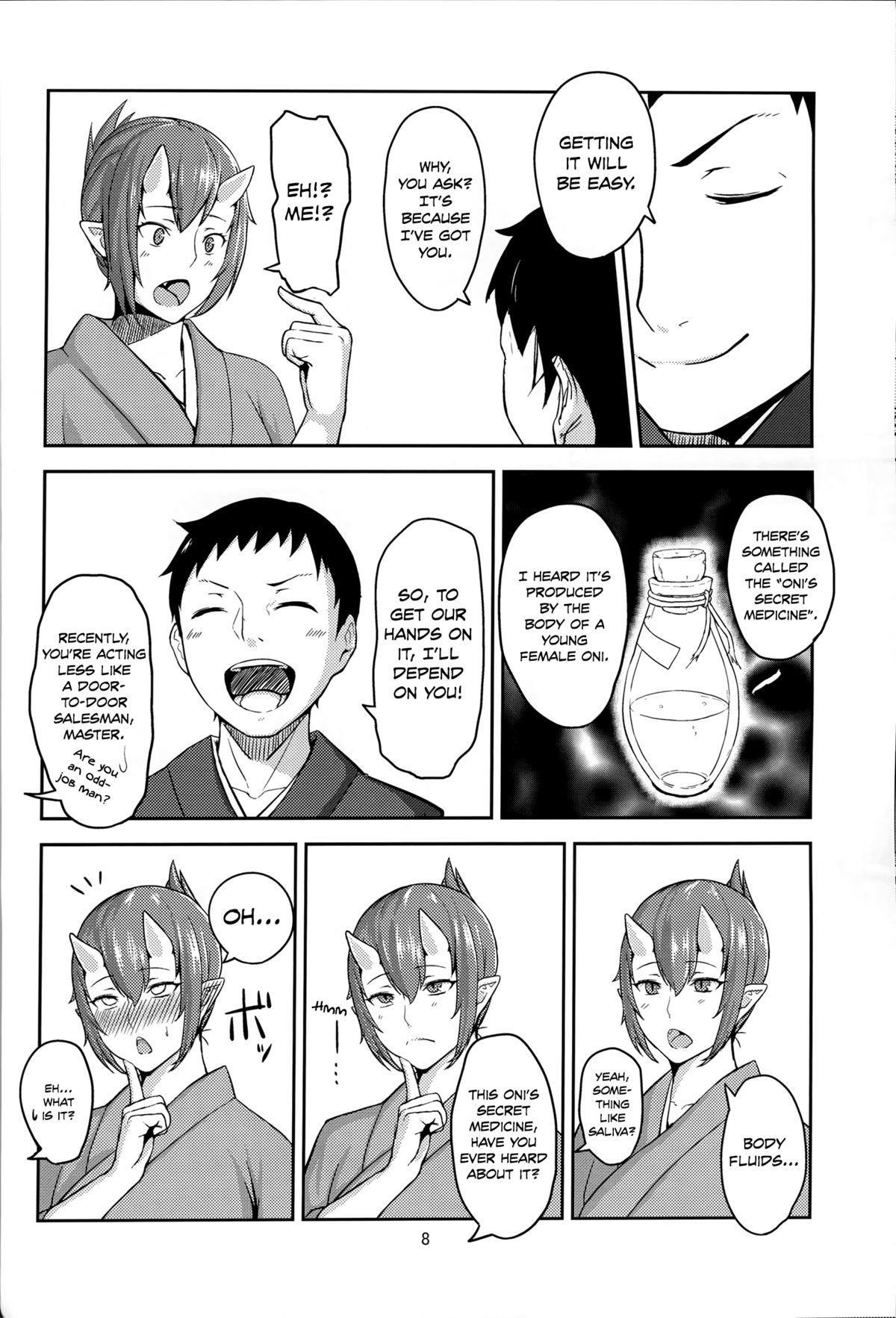 Oni No Himitsu | Oni's Secret 6