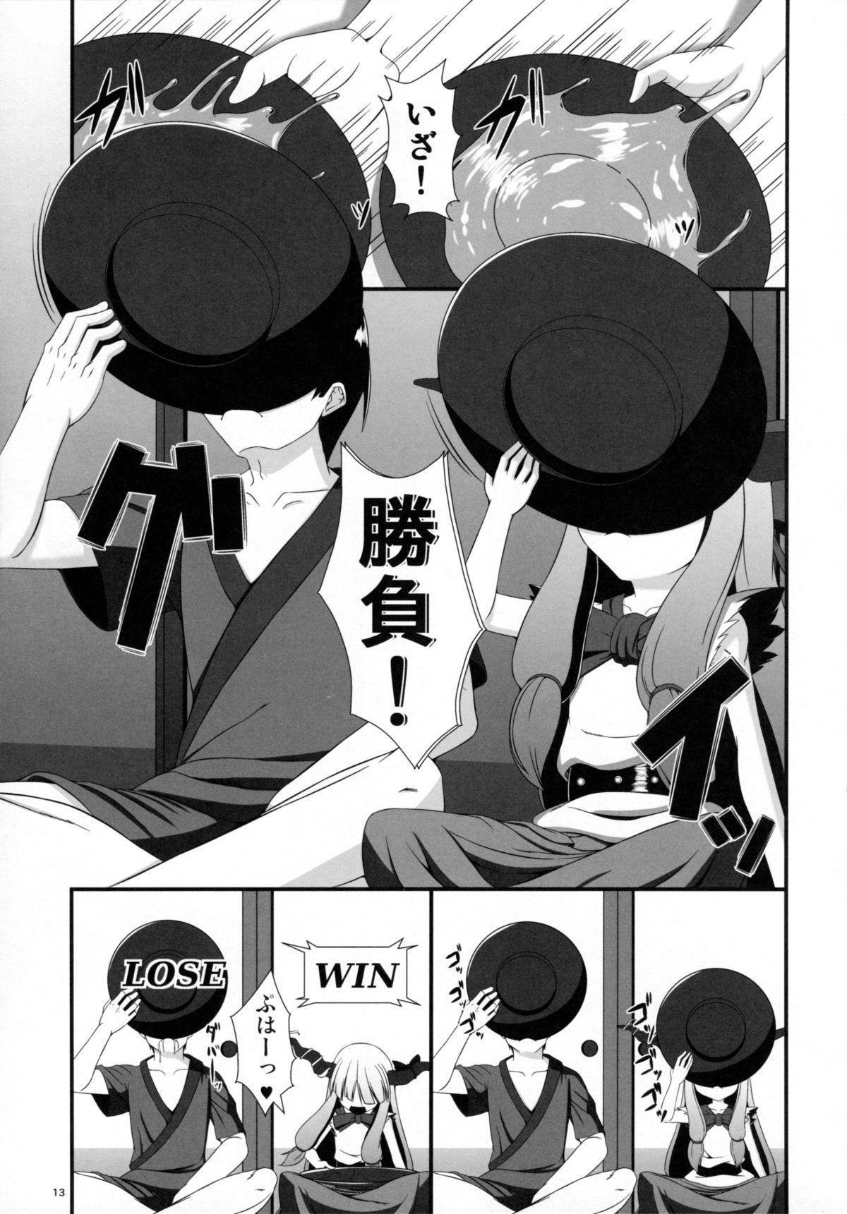 Tanetsuke Onee-san to Yukai na Zenritsusen 13