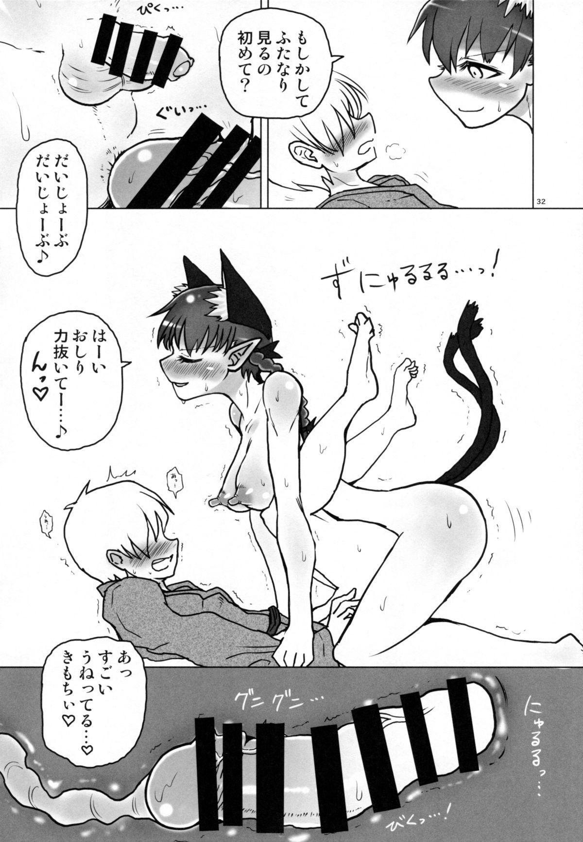 Tanetsuke Onee-san to Yukai na Zenritsusen 32