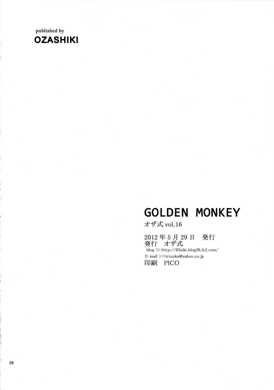 GOLDEN MONKEY 24