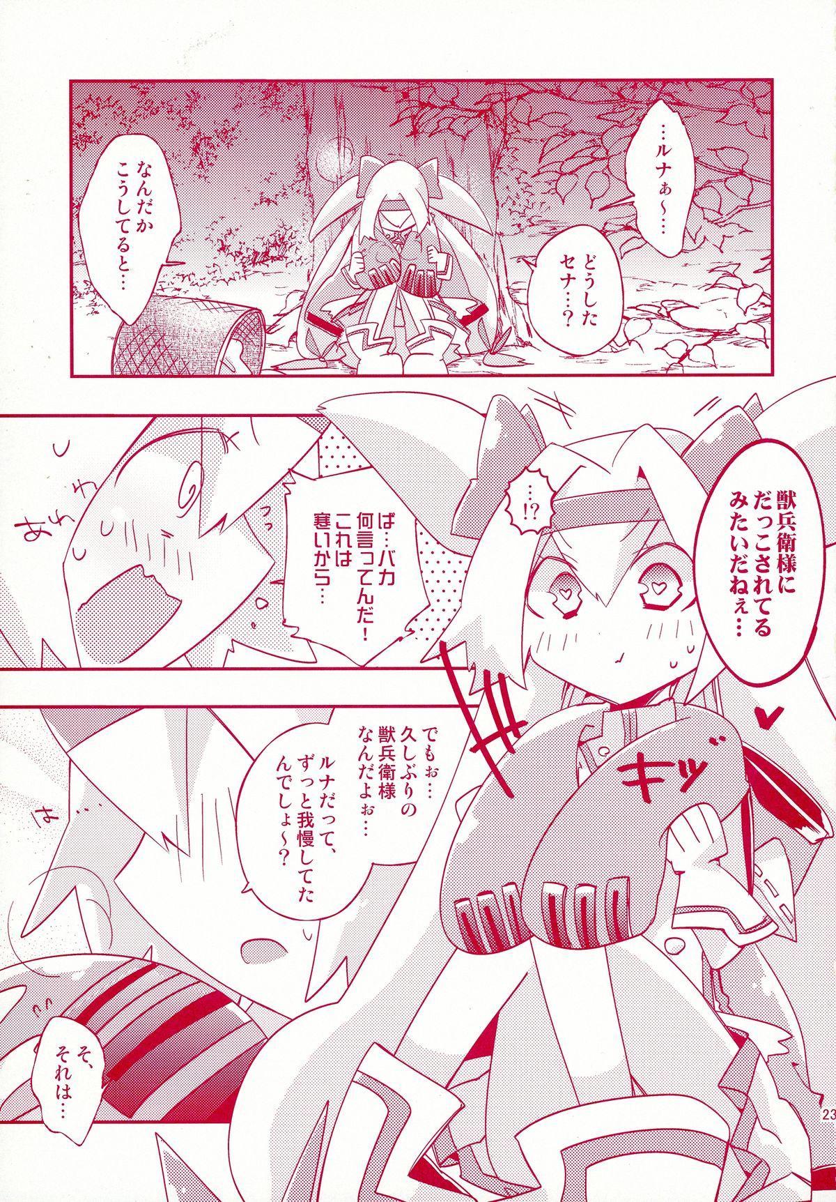 Luna to Sena no Hitori de Dekirumon! 22