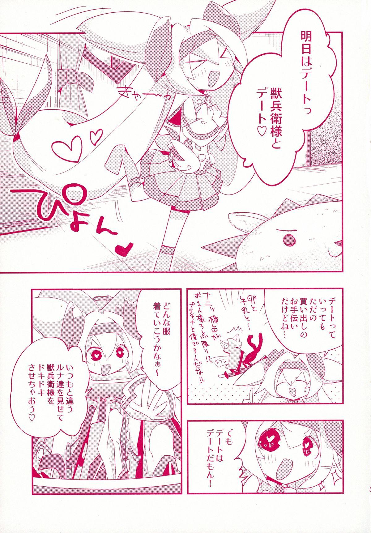Luna to Sena no Hitori de Dekirumon! 4