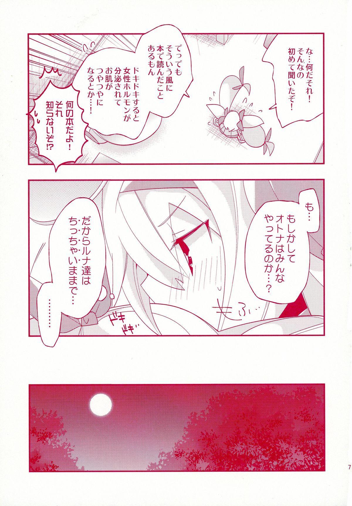 Luna to Sena no Hitori de Dekirumon! 6