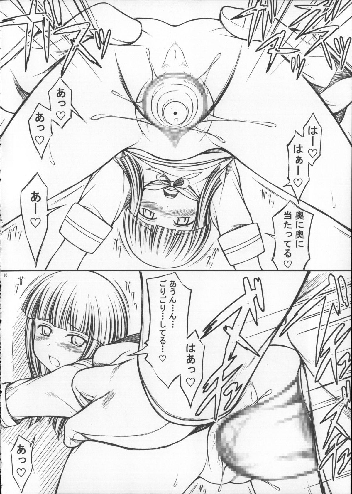 Hatsuyuki-chan Kawaiiyo prpr 9