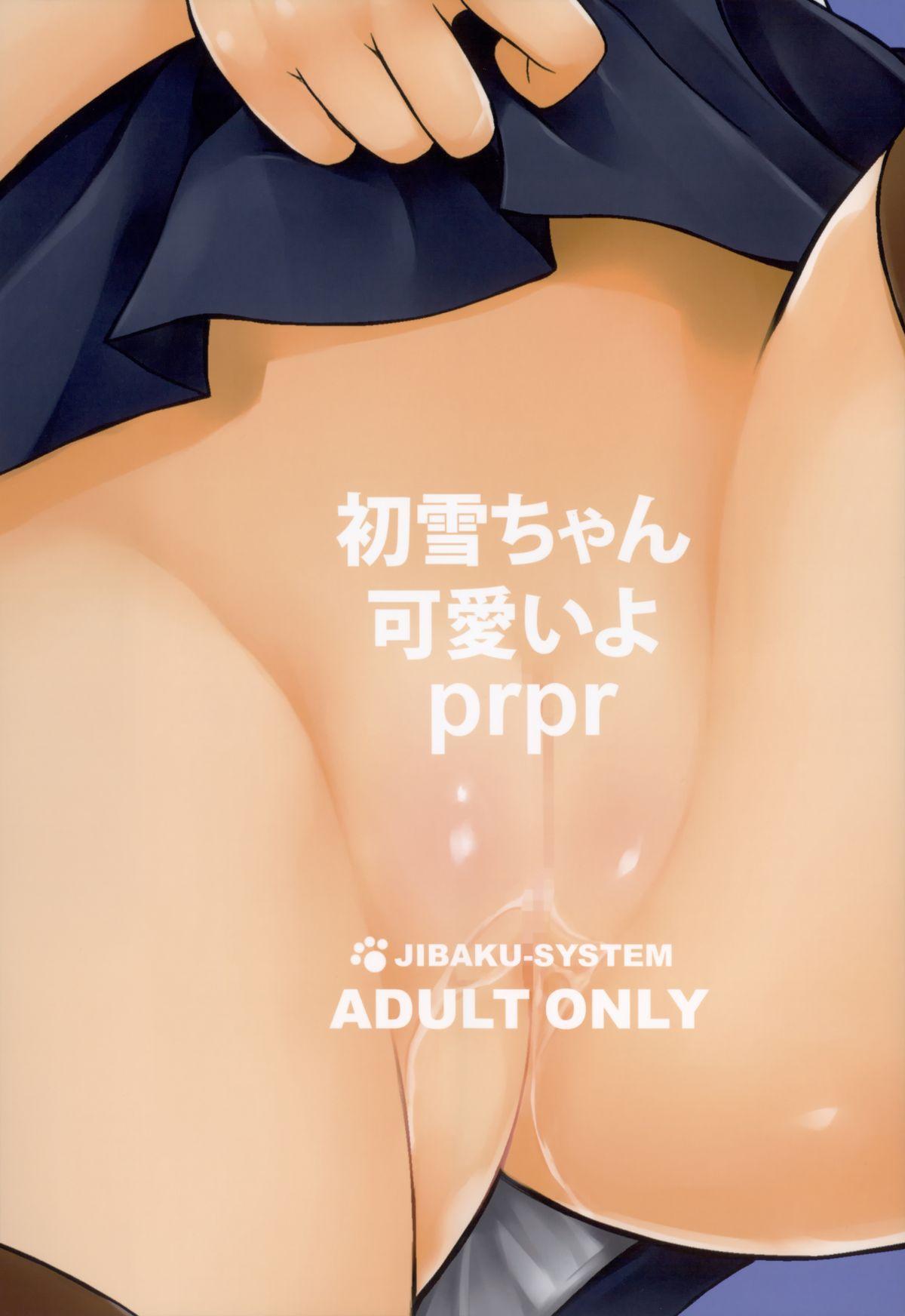 Hatsuyuki-chan Kawaiiyo prpr 1