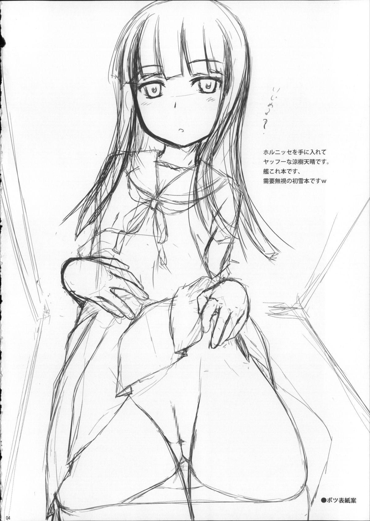 Hatsuyuki-chan Kawaiiyo prpr 3