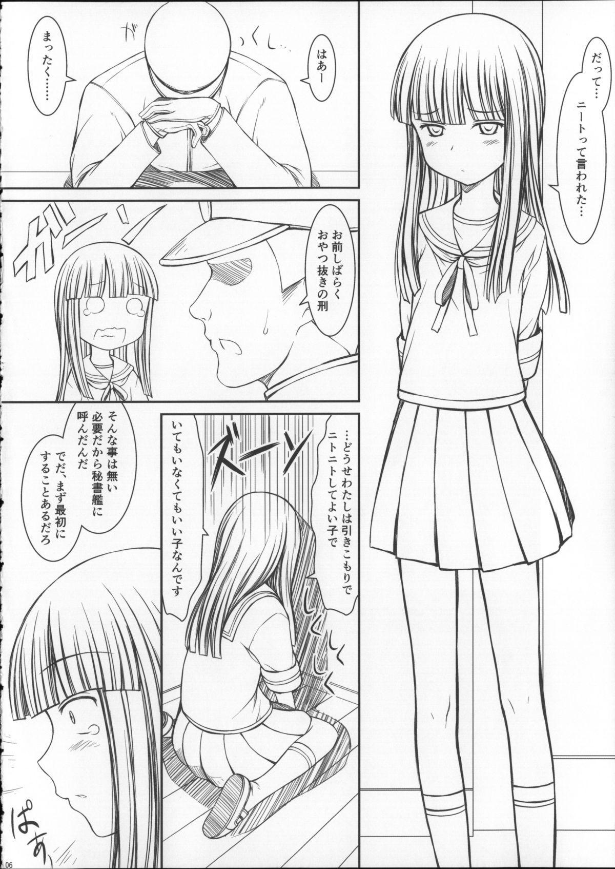 Hatsuyuki-chan Kawaiiyo prpr 5