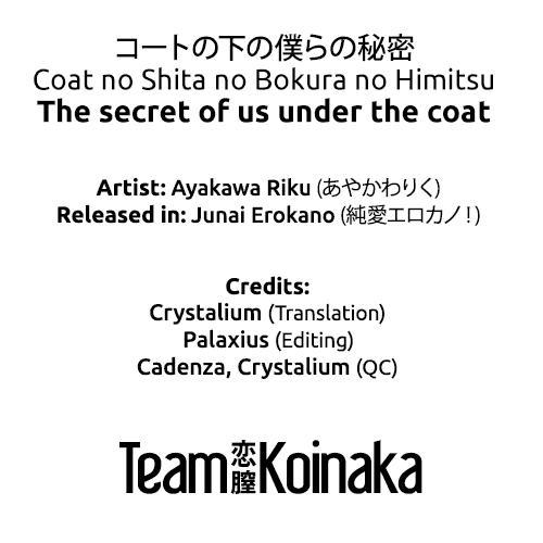 Coat no Shita no Bokura no Himitsu Zen + Chuu 37
