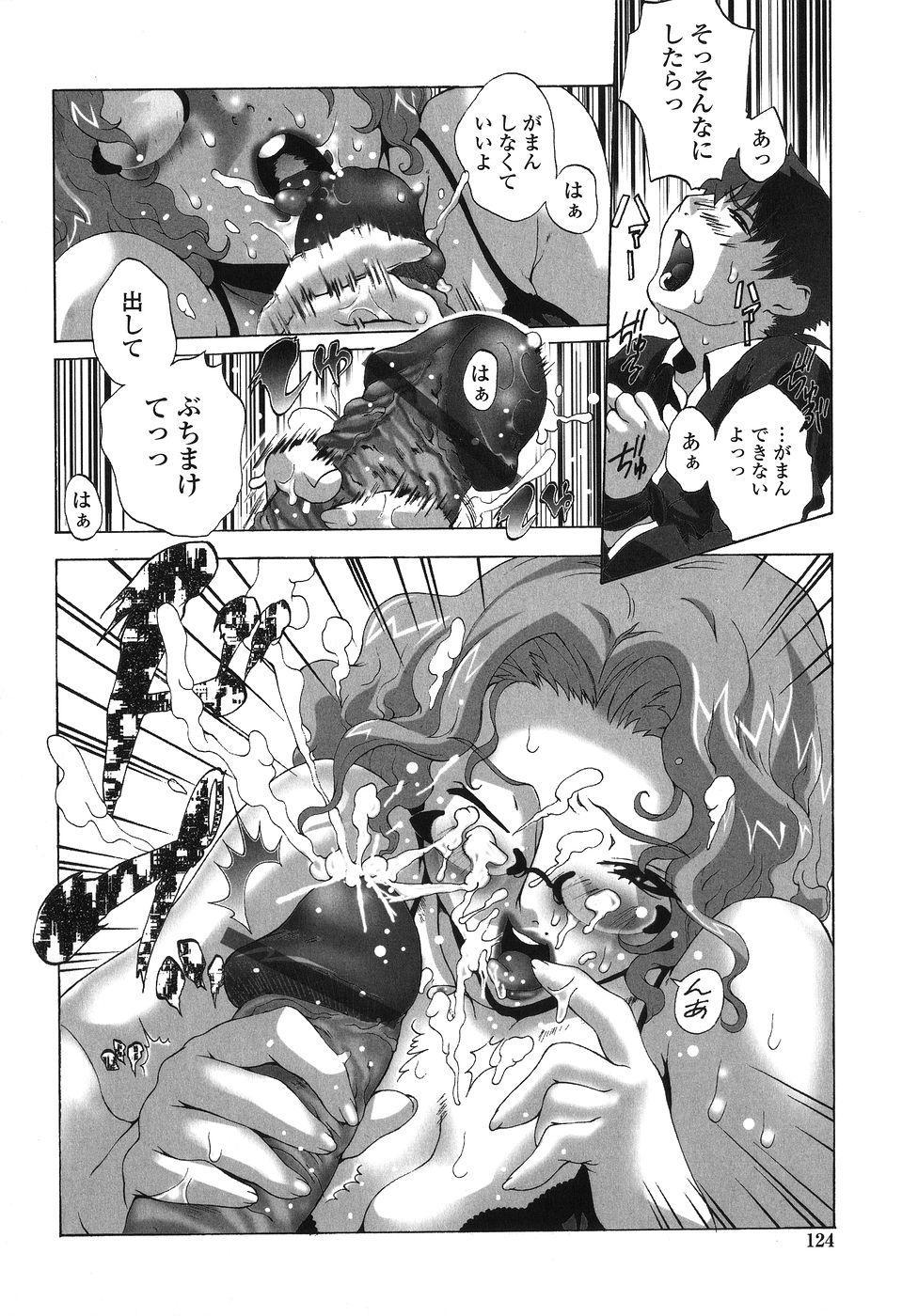 Kakete Okashi Te Omou Mama 123