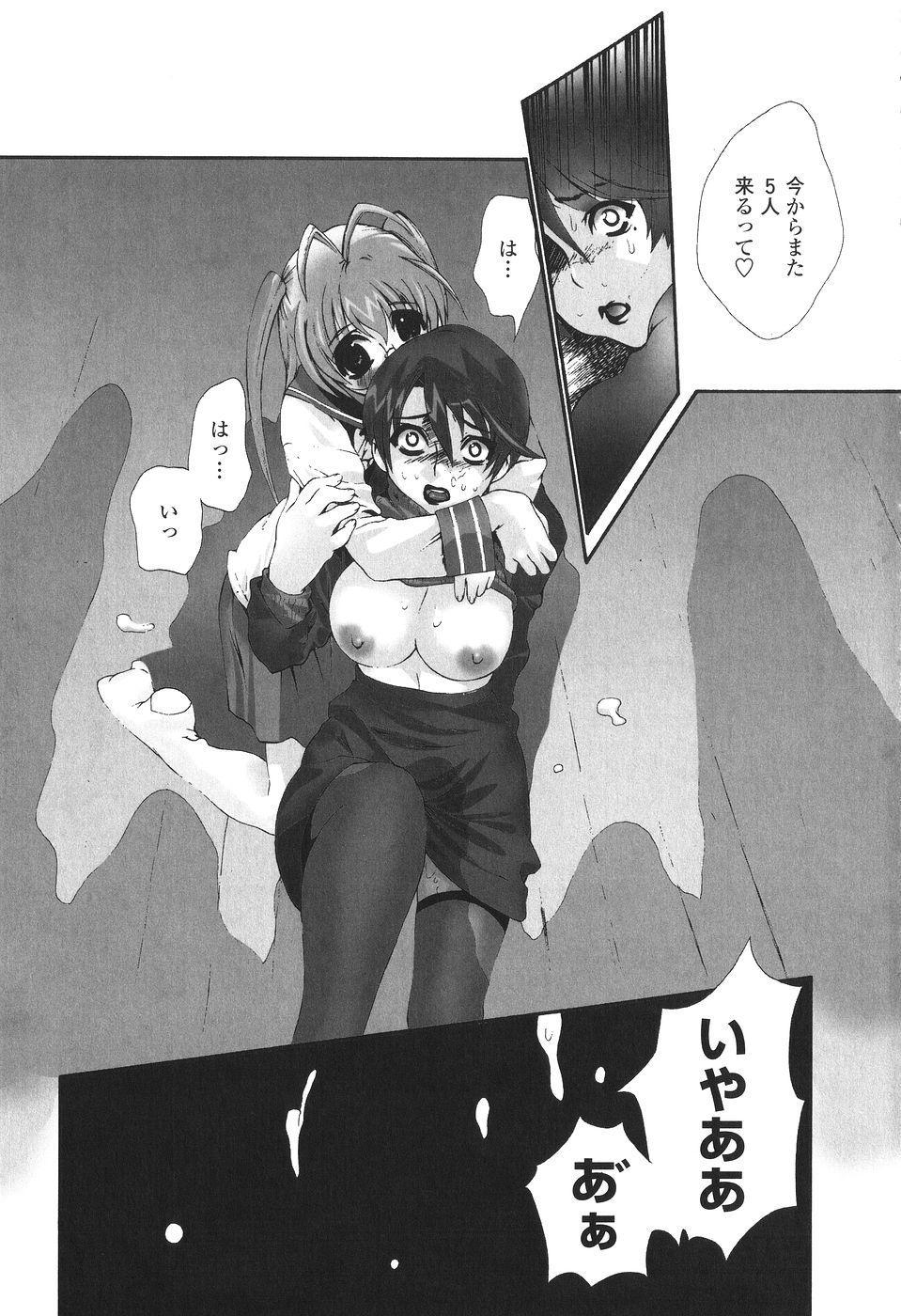 Kakete Okashi Te Omou Mama 170