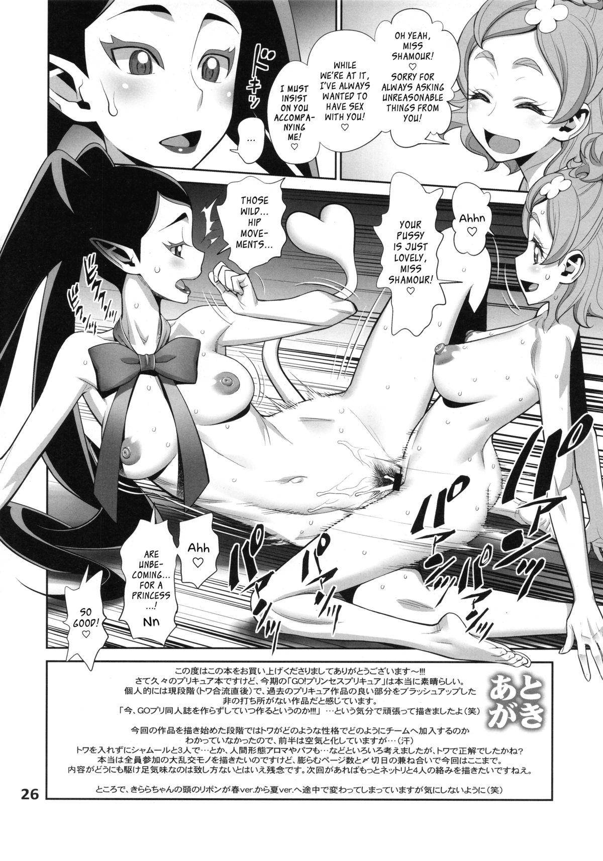 Yoru no Grand Princess | The Grand Princess of the Night 24
