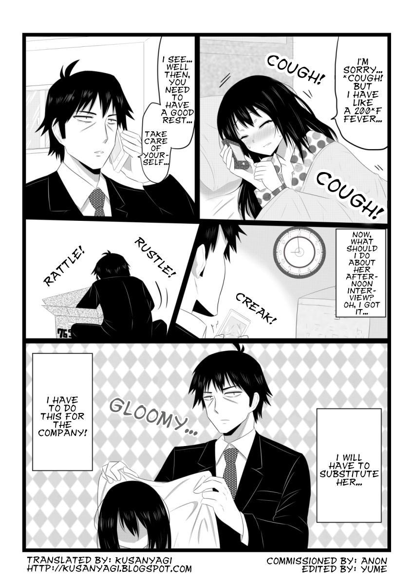 [Giu] Kawamasu ~Takeuchi P, Ganbaru~ | Masturbation Inside a Skin ~P. Takeuchi is Doing His Best~ (THE IDOLM@STER) [English] [Kusanyagi] 0