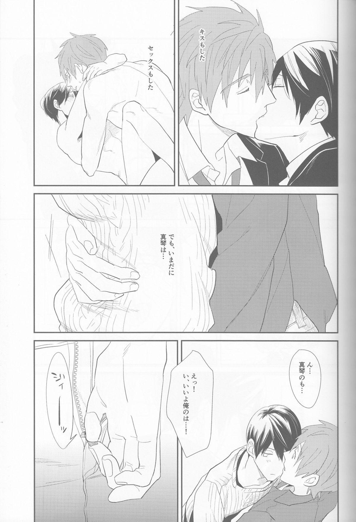 Aishiaouyo 1