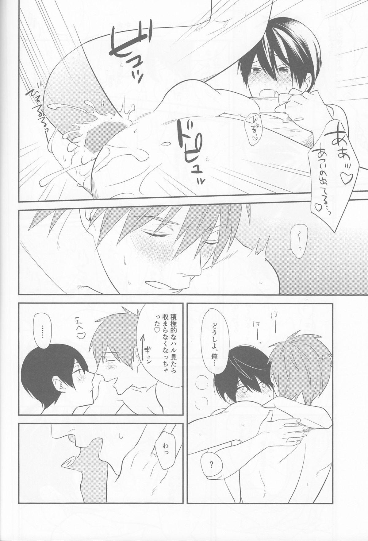 Aishiaouyo 22