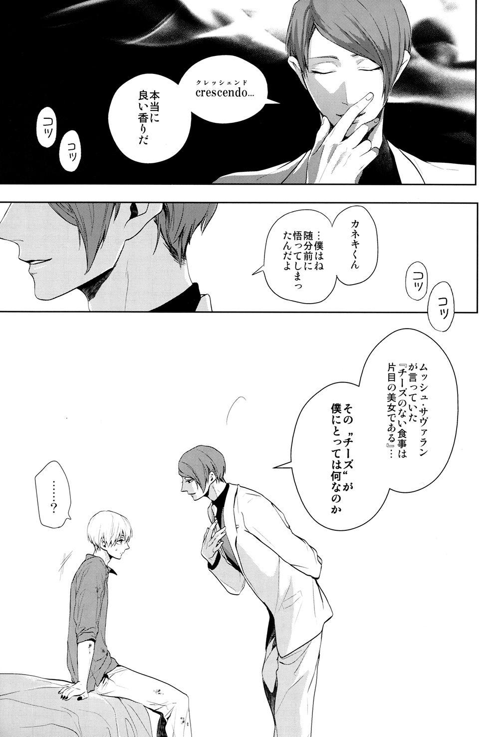 Go⇔Joe 3
