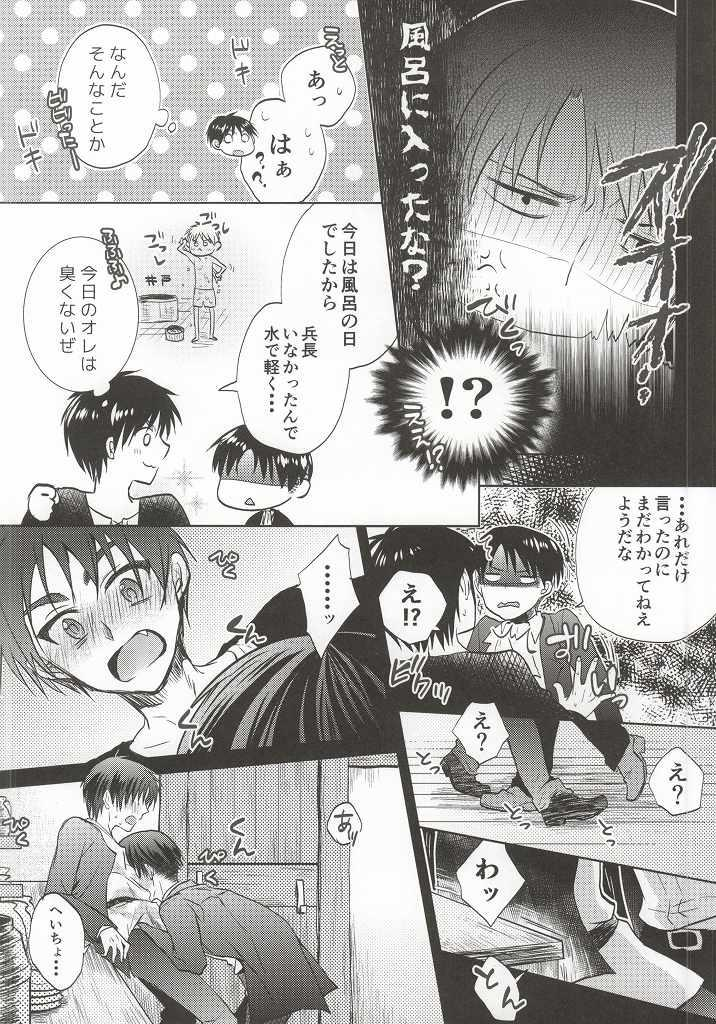 Heichou ga Nandaka Hentai desu! 10
