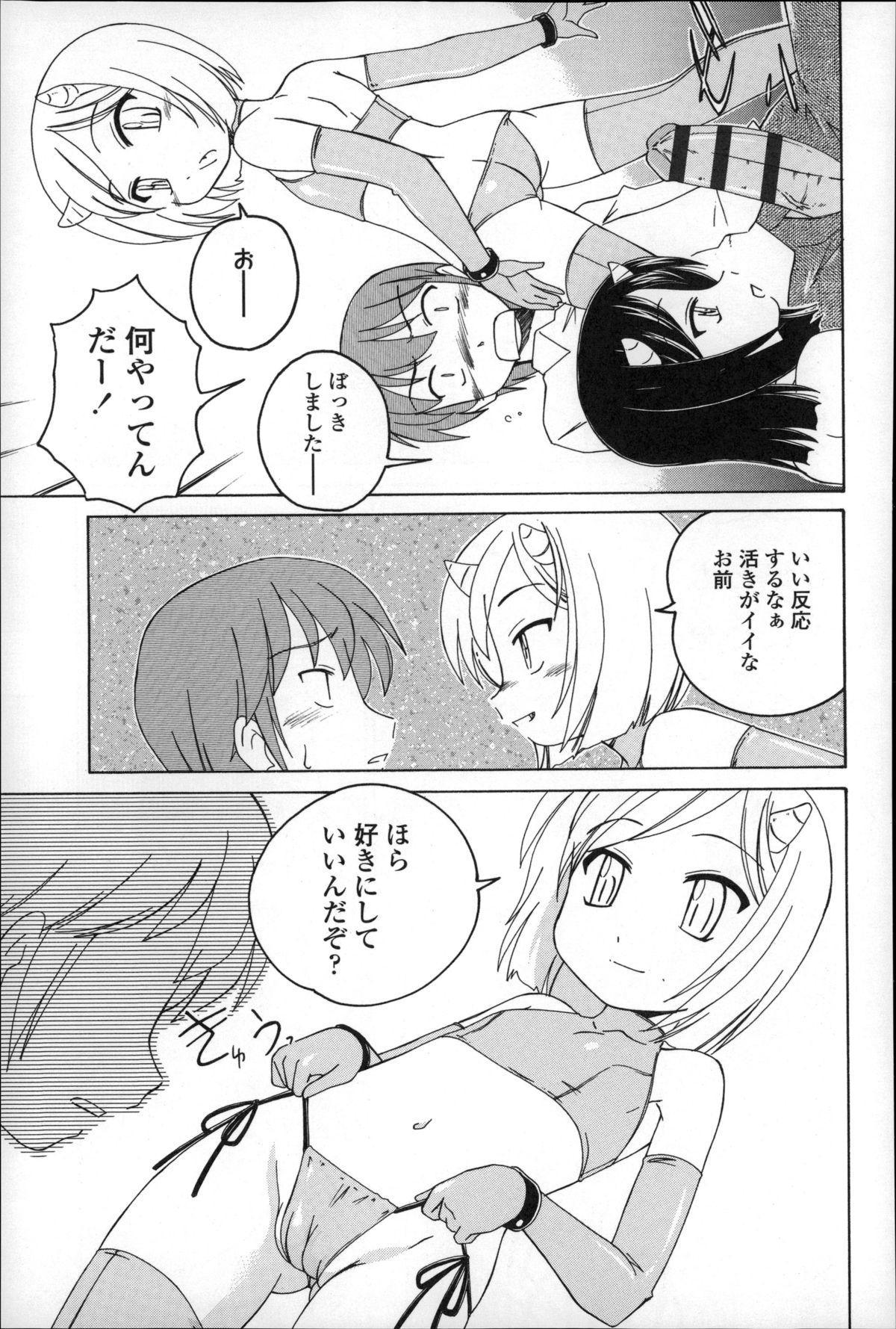 Youshou no Hana no Himitsu - The secret of Girls flowers 140