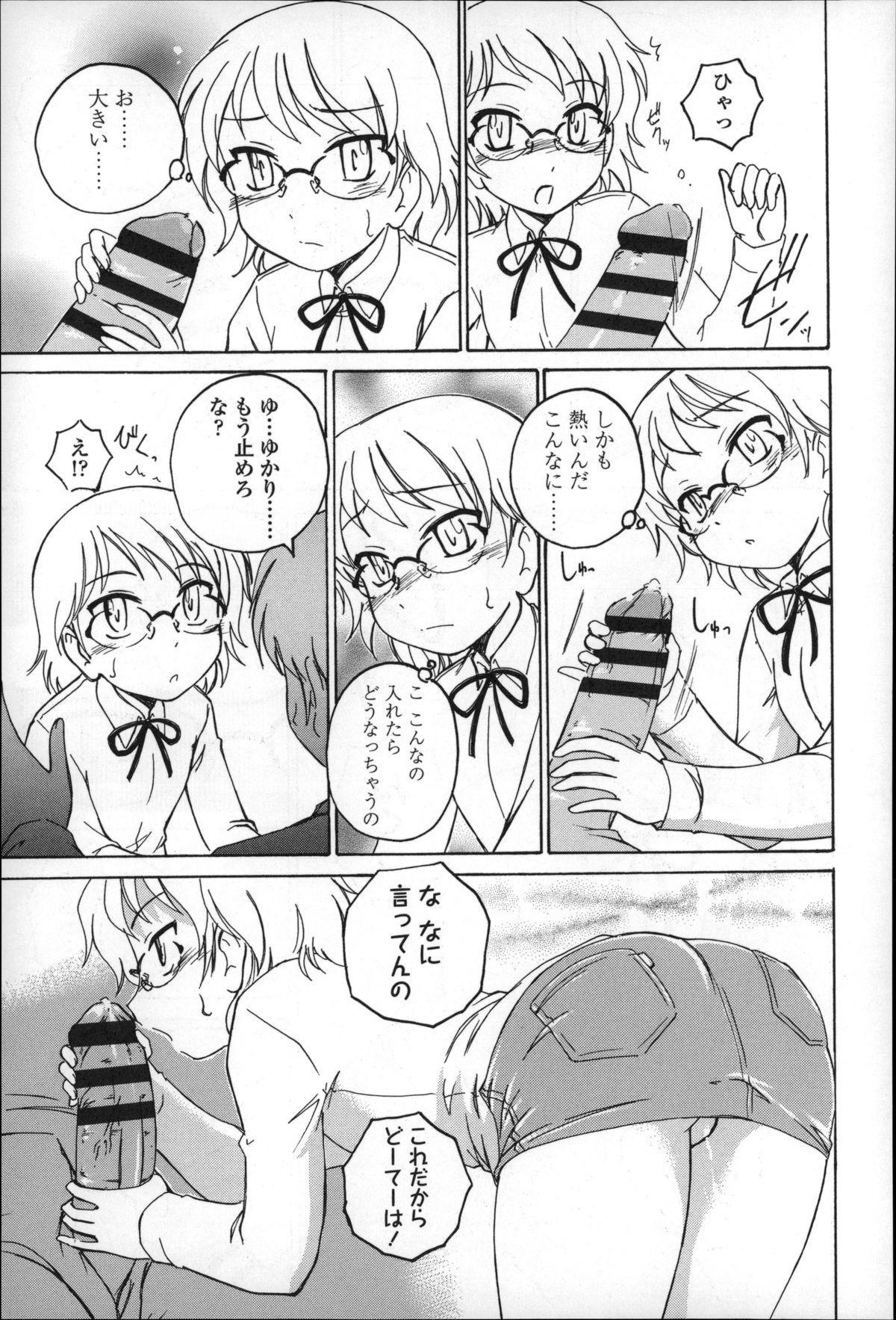 Youshou no Hana no Himitsu - The secret of Girls flowers 58