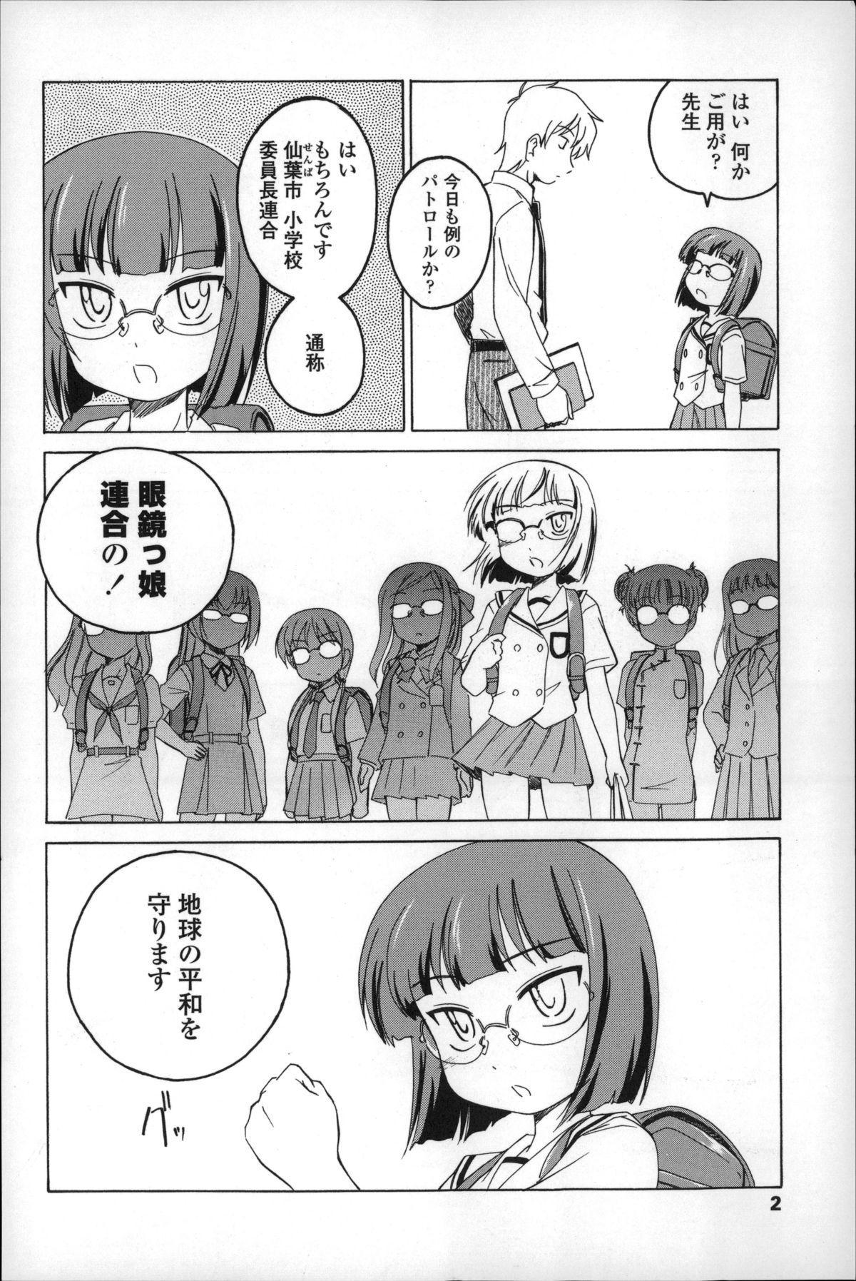 Youshou no Hana no Himitsu - The secret of Girls flowers 5