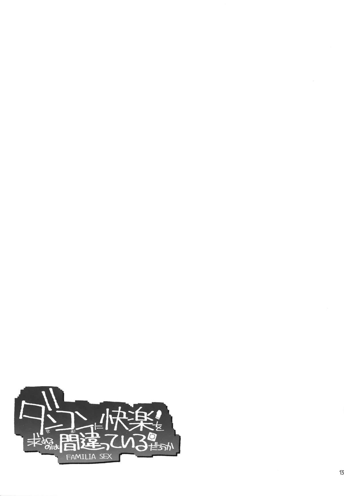 Dankon ni Kairaku o Motomeru no wa Machigatteiru Darou ka 14