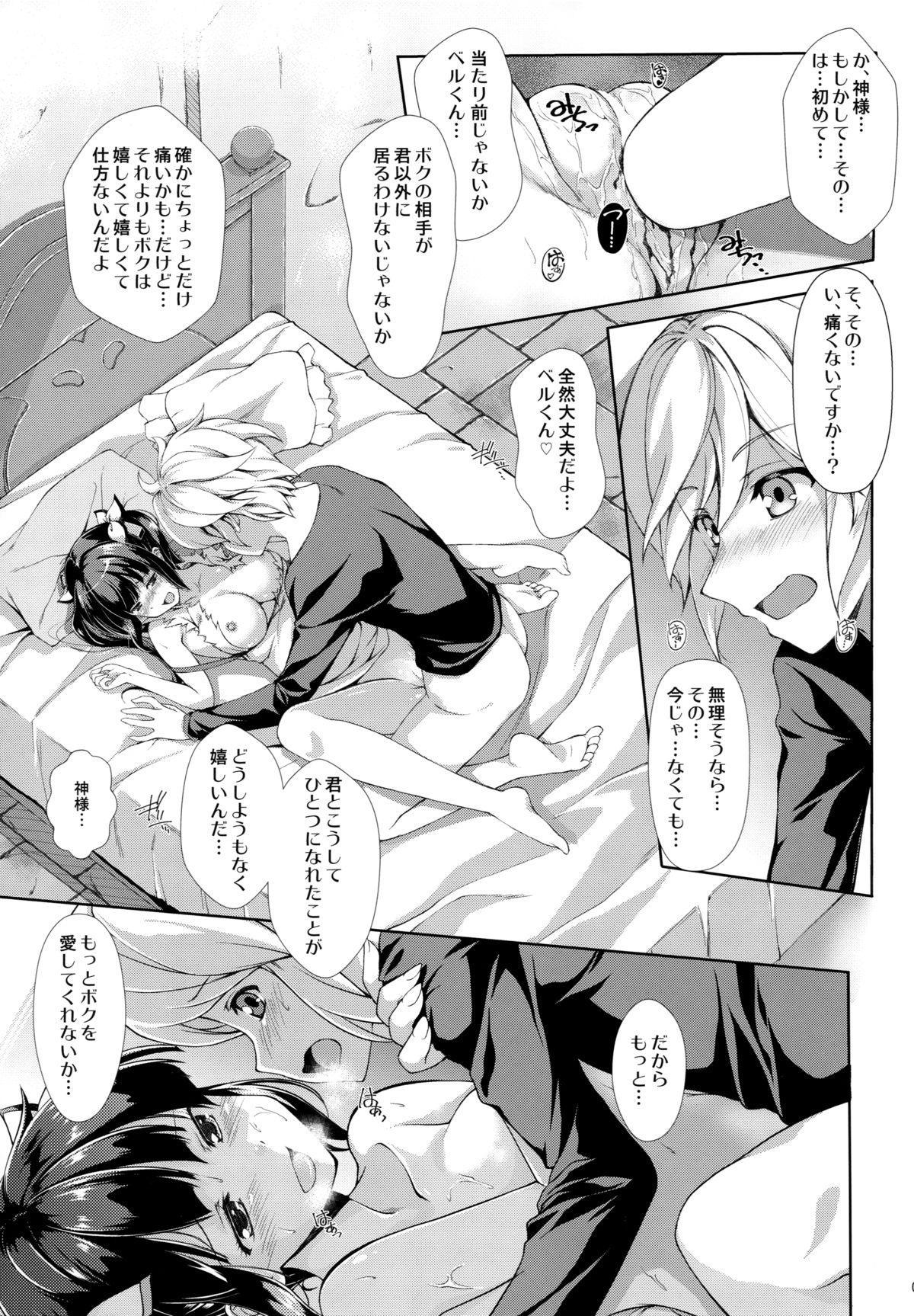 Dankon ni Kairaku o Motomeru no wa Machigatteiru Darou ka 8