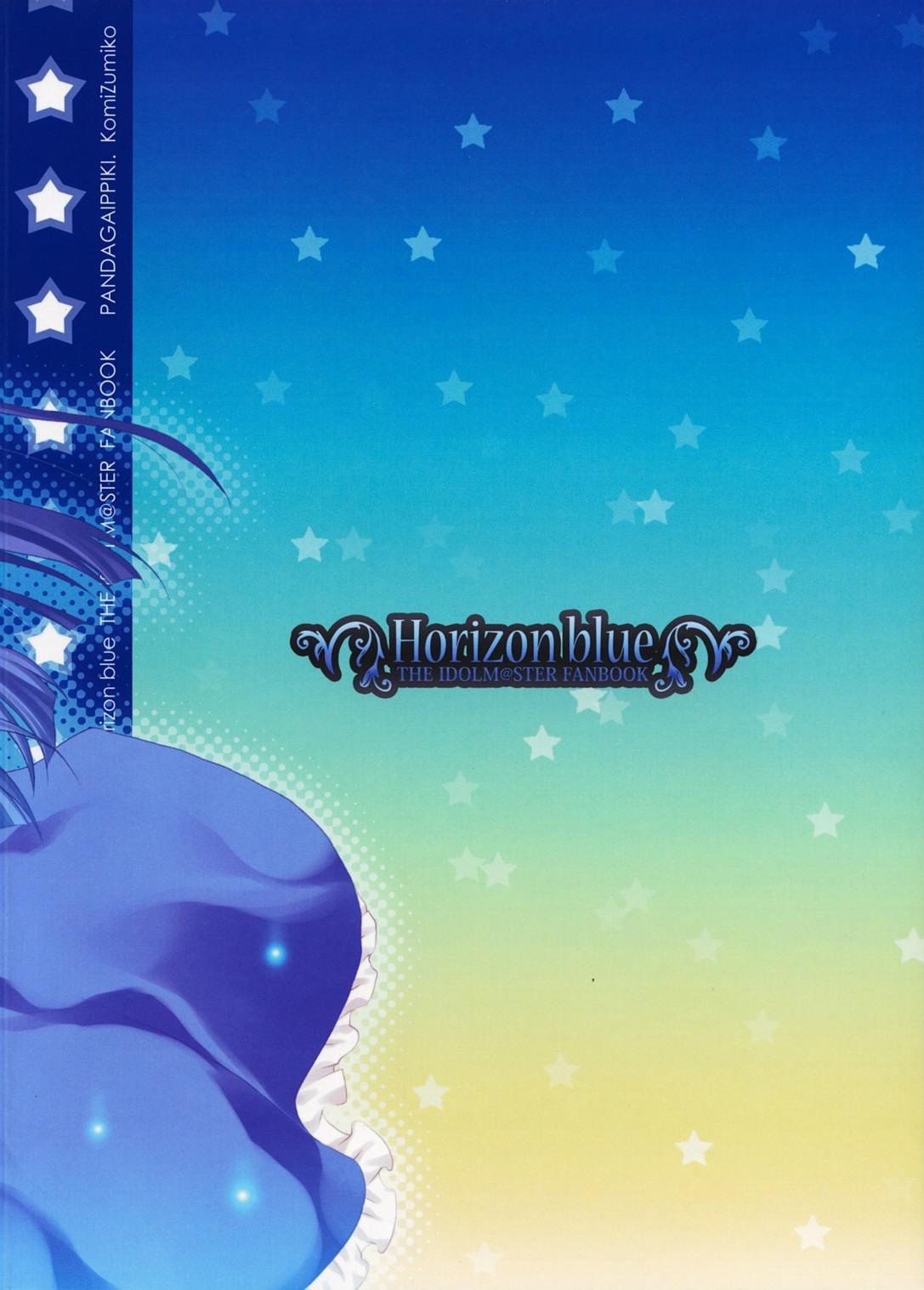 Horizon blue 34