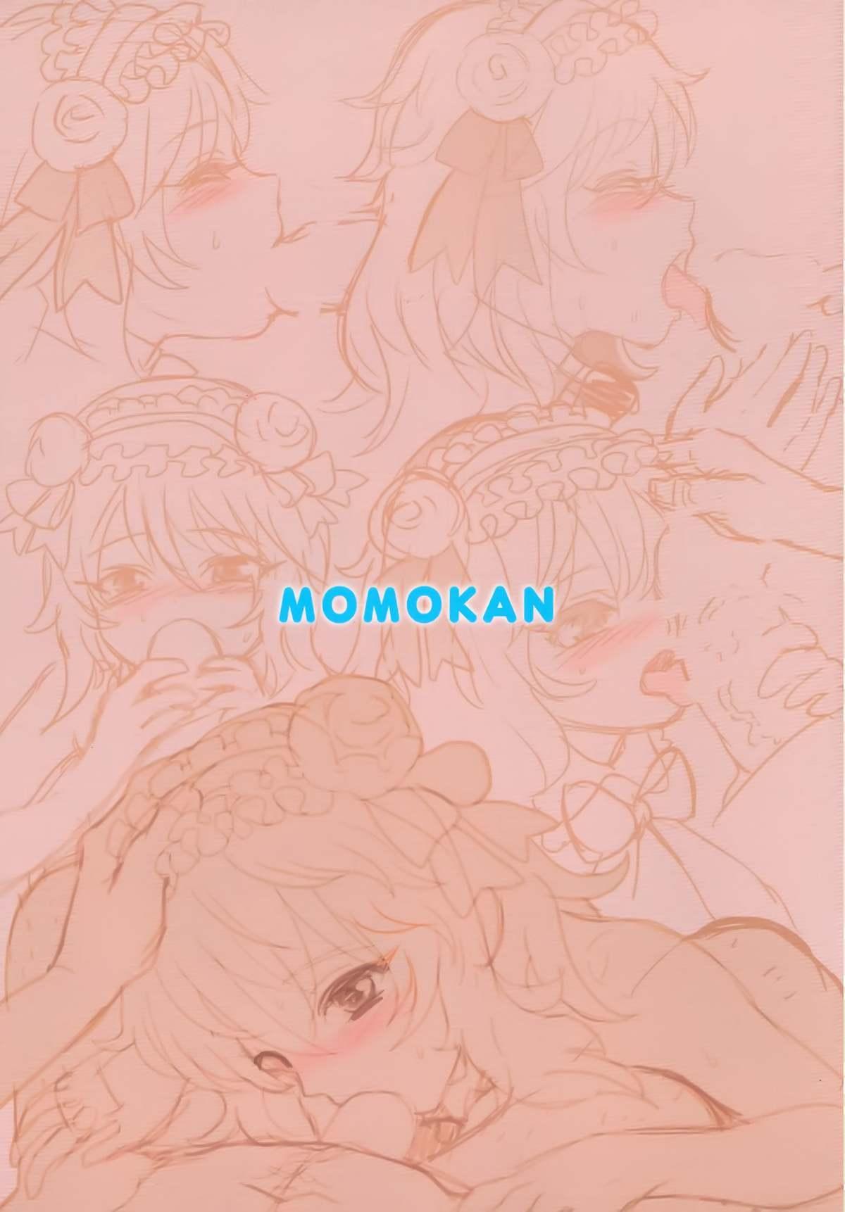 MOMOKAN 19