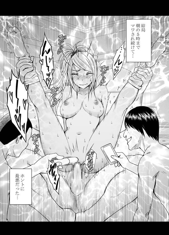 Imouto no Kareshi ni Moteasobare Hitobanjuu Ikasare Tsuzuketa Watashi 64