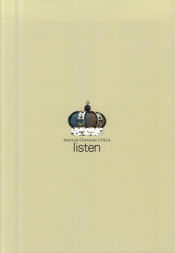 listen 28