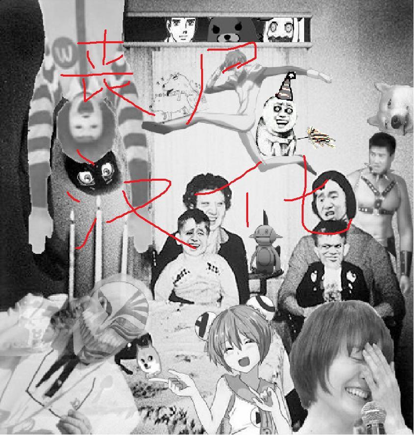 Roshutsu Shoujo Nikki 5 Satsume 26