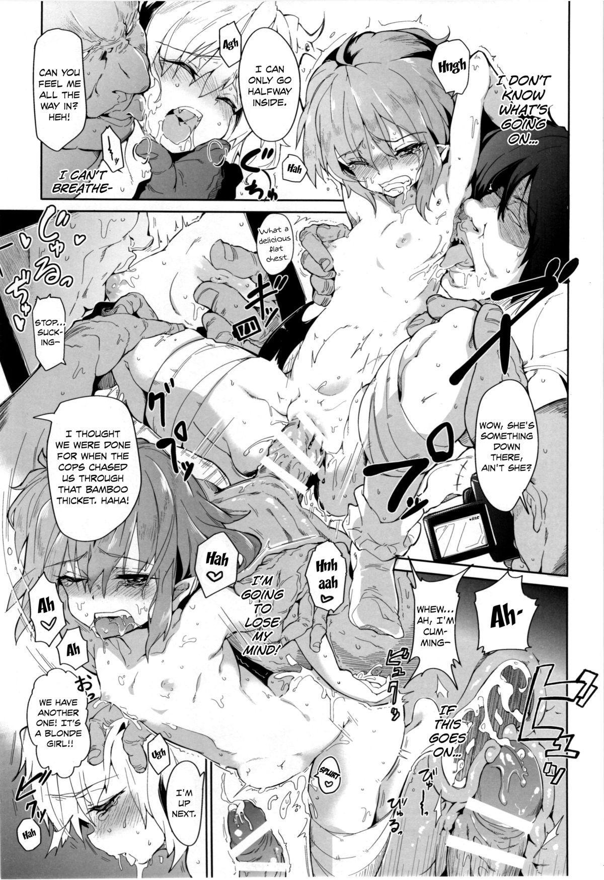 Remilia to Fushigi no HiAce   A Simmer of Remilia With a Mysterious HiAce 4