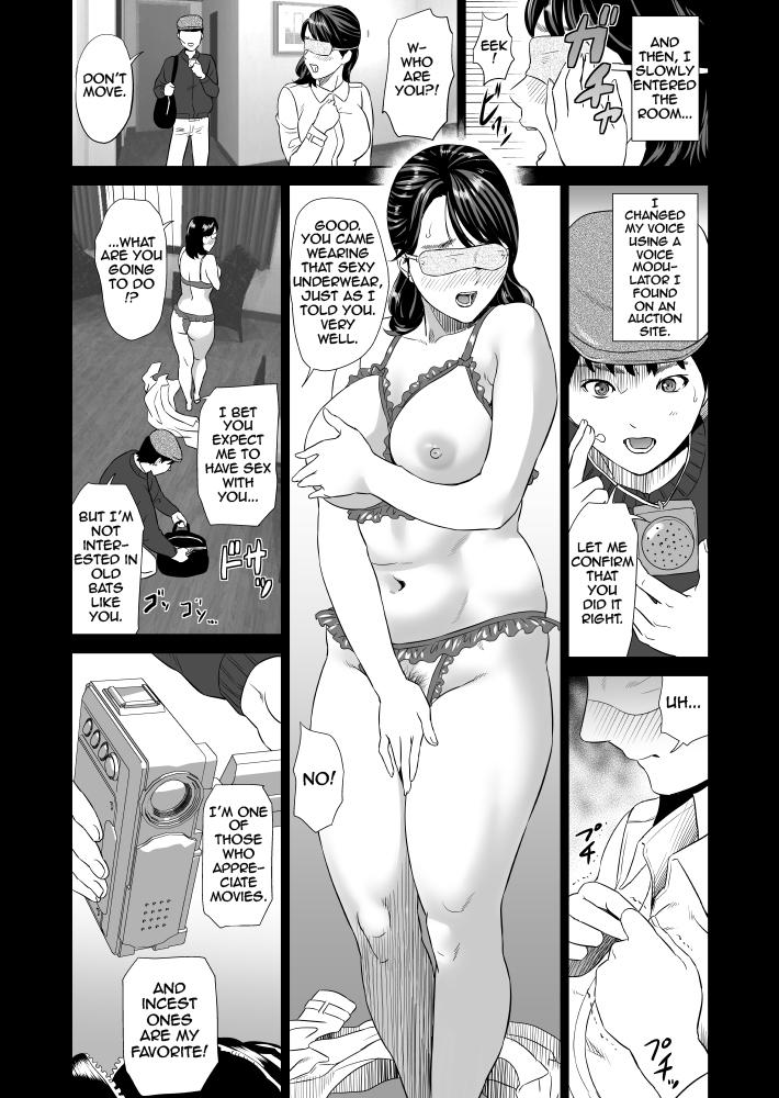 Kinjo Yuuwaku Mama Hen Joshou + Zenpen 17