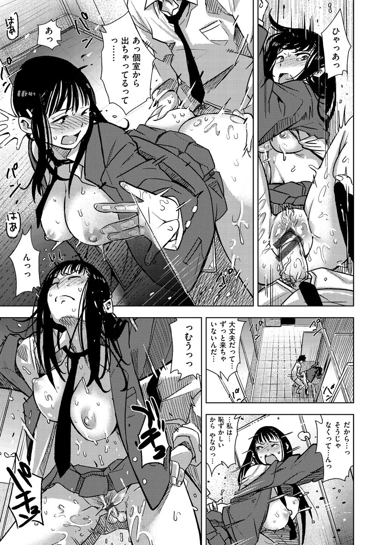 Ijirimon 127