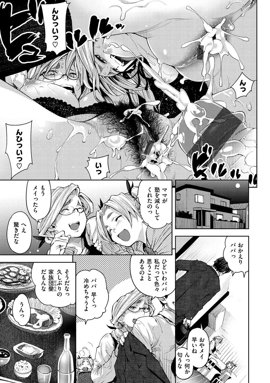 Ijirimon 181