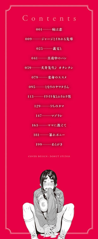 Ijirimon 1