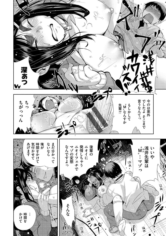 Ijirimon 21