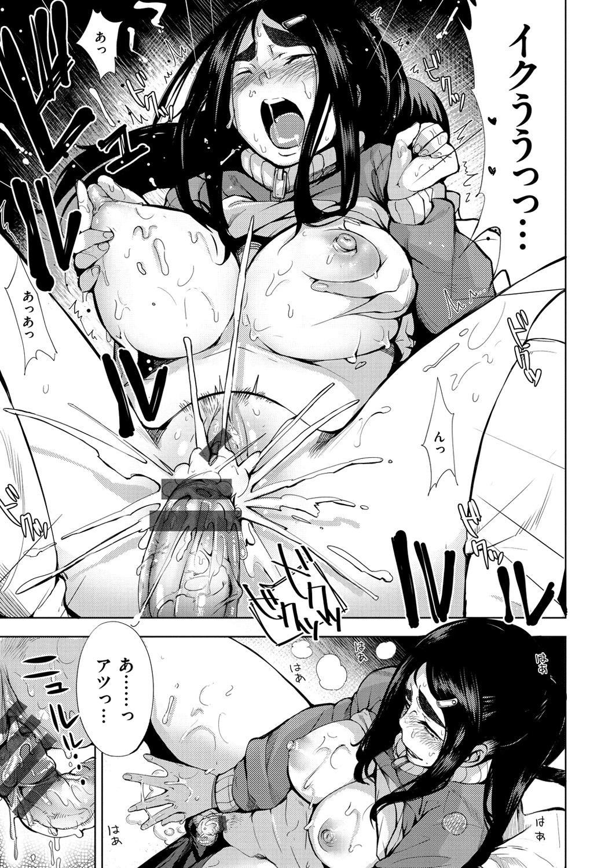 Ijirimon 24