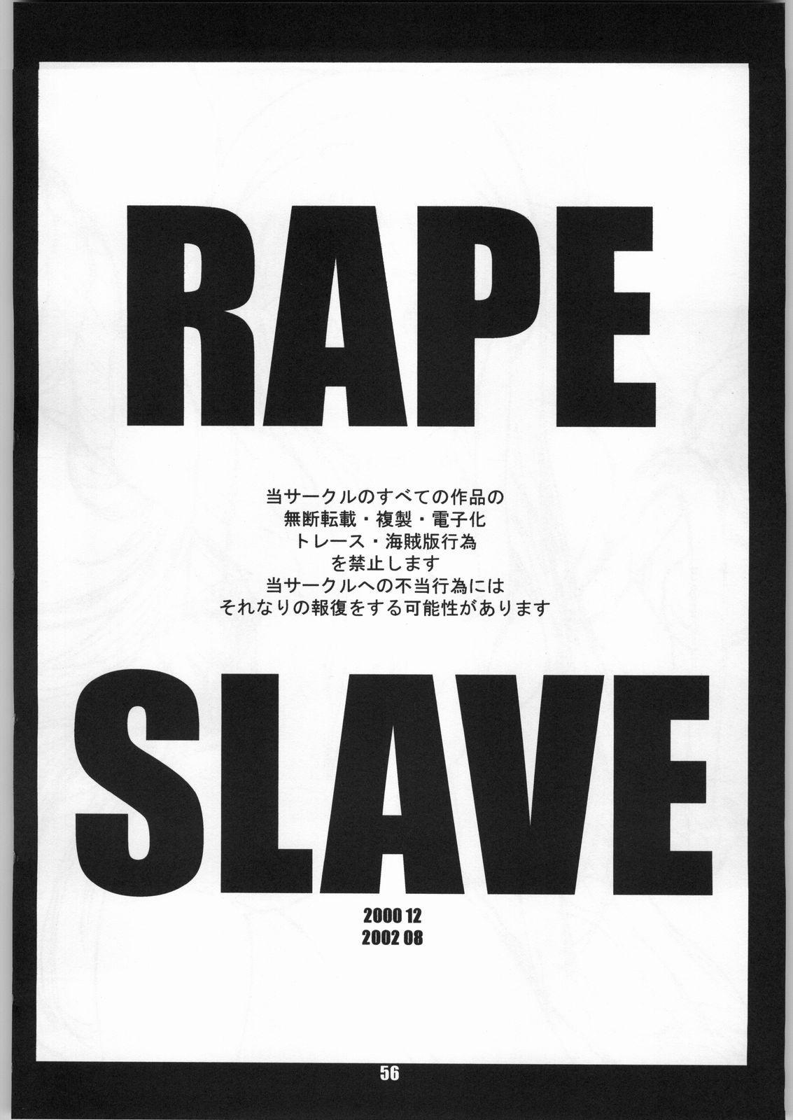 Rape 54