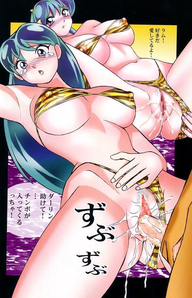 Okamoto Fujio - Nuki Lum 10
