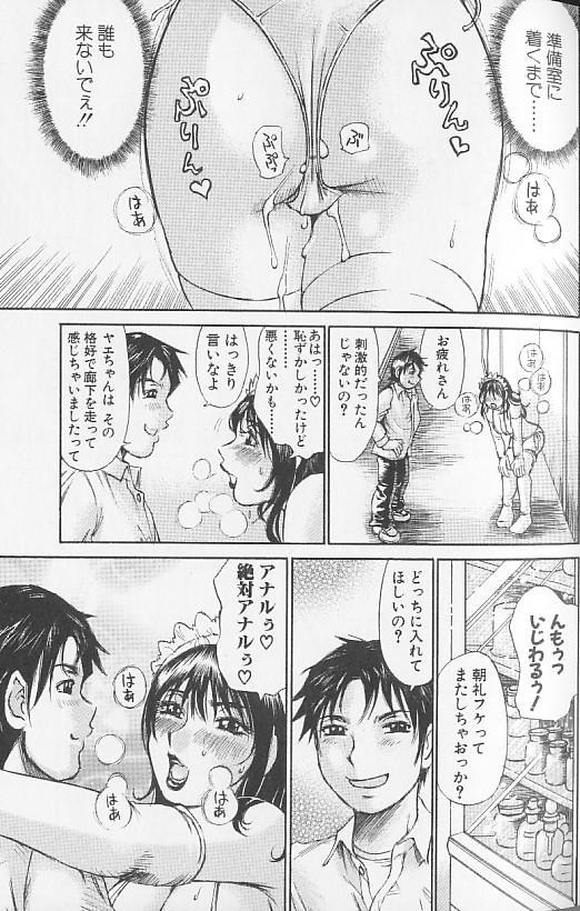 Souzou Ijou ni Tappuri 128