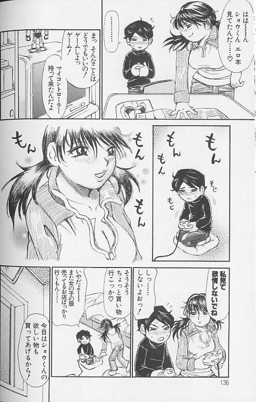 Souzou Ijou ni Tappuri 135