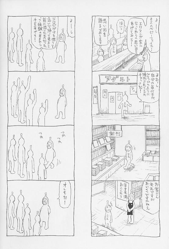 Souzou Ijou ni Tappuri 179