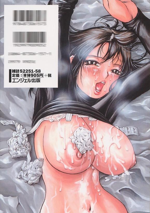 Souzou Ijou ni Tappuri 1